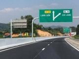 BIDV và VietinBank được giao thu xếp vốn dự án cao tốc Bắc Giang - Lạng Sơn