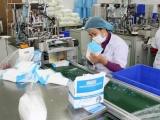 TPHCM có 20 DN sản xuất khẩu trang cung ứng hàng ngày