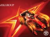 MIKGroup và cái bắt tay chiến lược với Giải đua tỷ đô F1