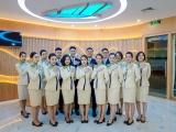 Bamboo Airways đưa vào khai thác Phòng chờ hạng Thương gia tại sân bay Nội Bài