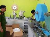 Phú Yên: Cơ sở sản xuất khẩu trang không phép bị phạt 70 triệu đồng