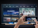 Huawei ra mắt Vision Smart TV Premium Edition