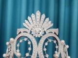 Hé lộ vương miện 1,2 tỷ đồng của Hoa hậu Đại sứ Quốc tế 2020