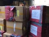 An Giang: Thu giữ nhiều lô khẩu trang không rõ nguồn gốc
