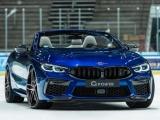 BMW M8 trở thành chiếc xe 'siêu tốc độ' khi qua tay G-Power