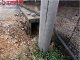Phủ Lý, Hà Nam: Nghi vấn nhà thầu Hoàng Khải rút ruột công trình?