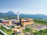 Hiệu suất lò hơi Nhiệt điện Thăng Long vượt cam kết, Geleximco thu thêm lợi nhuận ròng 55 triệu USD