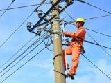 Bộ Tài chính: Kiến nghị EVN giảm giá điện nhưng không treo lỗ