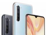Ra mắt Oppo Find X2 Lite có kết nối mạng 5G