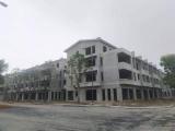 Hưng Yên: Chủ đầu tư dự án Vườn Vạn Tuế bị phạt 290 triệu đồng