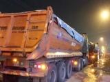 Kiến nghị tịch thu hơn 727 tấn than đá vận chuyển trên đoàn 'xe vua'