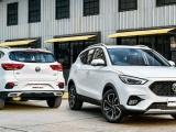 MG ZS 2020 sắp mở bán tại Việt Nam