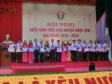 Triệu Sơn, Thanh Hóa: Tổ chức thành công Hội nghị điển hình tiên tiến