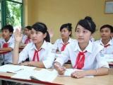 Quảng Ngãi: Hàng trăm học sinh lớp 7 phải thi lại do lộ đề thi