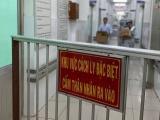 Các ca nghi nhiễm Covid-19 tại Thanh Hóa đã được chuyển ra BV Nhiệt đới TW