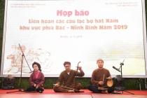 Gần 50 giải thưởng hấp dẫn tại Liên hoan các CLB hát Xẩm khu vực phía Bắc – Ninh Bình 2019