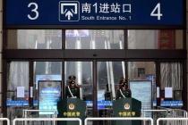 Trung Quốc phong tỏa 2 thành phố để ngăn dịch bệnh