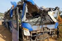 Phú Yên: Lật xe khách tối mùng 1 Tết, 26 người bị thương