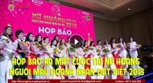 """Họp báo ra mắt Cuộc thi """"Nữ hoàng Người mẫu Doanh nhân đất Việt 2018"""""""