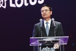 Ra mắt mạng xã hội Lotus với nhiều kỳ vọng đột phá