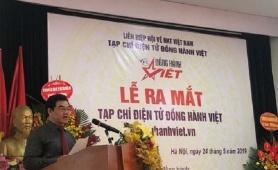 """Ra mắt Tạp chí điện tử """"Đồng hành Việt"""""""