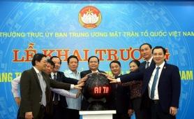 Ra mắt trang thông tin điện tử mới Mặt trận Tổ quốc Việt Nam