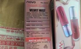 Quảng Ninh: Thu giữ 200 sản phẩm mỹ phẩm nhập lậu từ Trung Quốc