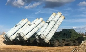 Nga sắp hoàn thành thử nghiệm hệ thống tên lửa S-500 Prometheus