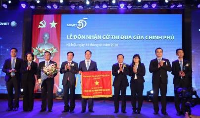 Bảo Việt kỷ niệm 55 năm thành lập - đồng hành và kiến tạo thị trường tài chính - bảo hiểm Việt Nam