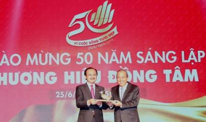 Tập đoàn Đồng Tâm kỷ niệm 50 năm thành lập thương hiệu