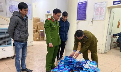 Hà Nội: Phát hiện gần 300 thẻ đeo diệt virus không rõ nguồn gốc