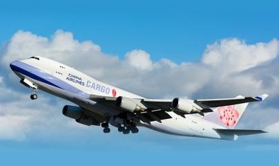 Các chuyến bay thương mại từ Trung Quốc đến Mỹ sẽ bị đình chỉ từ ngày 16/6