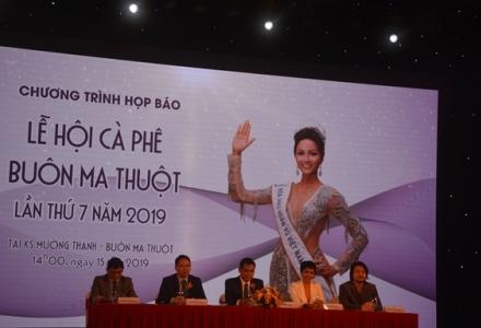 Lễ hội Cà phê Buôn Ma Thuột năm 2019 sẽ diễn ra tại tỉnh Đắk Lắk