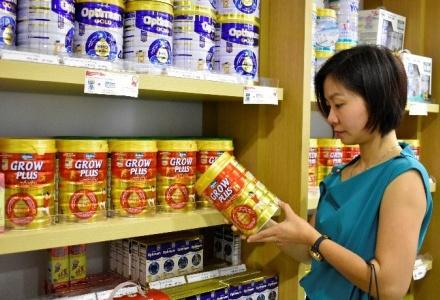 Vinamilk ra mắt sản phẩm tạo đột phá: Sữa bột trẻ em có bổ sung tổ yến