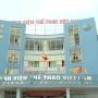 Các bệnh viện tăng cường nhiều biện pháp phòng, chống đại dịch Covid - 19