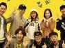 Những show giải trí đình đám của Hàn Quốc đang có bản quyền tại Việt Nam trên DANET