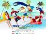 BB Trần nằm thảnh thơi, Liên Bỉnh Phát khoe cơ bắp đẹp nín thở trên poster mùa hè của Running Man Việt Nam