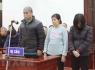 Xét xử vụ án trường Gateway: Tuyên phạt bị cáo Nguyễn Bích Quy 24 tháng tù