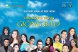Nhiều sao Việt tham gia đêm nhạc 'Cho người trong giông bão' hướng về miền Trung ruột thịt