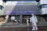 Hàn Quốc xác nhận đã có một người Việt nhiễm Covid-19