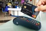 Cảnh báo thủ đoạn lừa mở thẻ tín dụng giả qua Facebook, Zalo