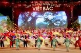 """Sắp diễn ra Chương trình du lịch """"Qua miền di sản Việt Bắc"""" lần thứ XII"""