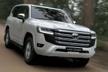 Toyota Land Cruiser thế hệ mới ra mắt, giá khởi điểm từ 4,06 tỷ đồng