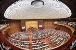 Sáng nay, kỳ họp thứ nhất, Quốc hội khóa XV chính thức khai mạc tại Hà Nội