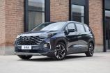 Cận cảnh MPV hoàn toàn mới của Hyundai, giá khởi điểm 599 triệu đồng
