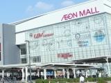 Aeon Mall rót thêm 190 triệu USD đầu tư trung tâm thương mại tại Bắc Ninh