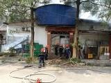 Bắc Kạn: Đóng cửa phòng dịch Covid-19, quán karaoke bất ngờ bốc cháy