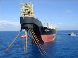 Công bố mở Cảng dầu khí ngoài khơi Sao Vàng - Đại Nguyệt