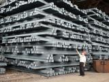 Gia hạn áp dụng biện pháp tự vệ đối với thép nhập khẩu