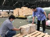 Lô Dược liệu an xoa Quảng Trị xuất khẩu thành công sang Mỹ